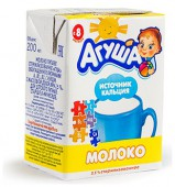 Молоко Агуша/0,2 л