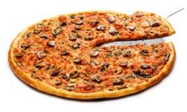 Пицца Грибы с ветчиной, 1 кусок