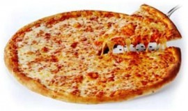 Пицца Сырная Маргарита, 44 см.
