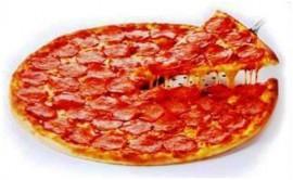 Пицца Пепперони, 44 см.