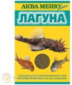 Корм Аква-меню \