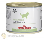 Консервы Royal Canin Vet Care Nutrition Can Pediatric Weaning Feline, 1 шт.