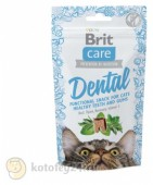 Brit Care Cat Snack Dental лакомство д/кошек, 50 гр.