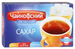 Сахар пресованный в кубиках,1 кг.