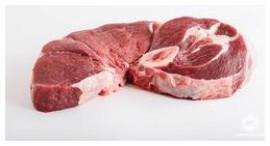 Лопаточная часть  говяжья