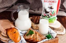 Молоко 3,2%, 0,95 л.