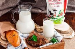 Молоко отборное 3,6 - 4,2%, 0,95 л.
