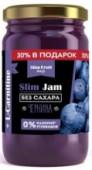 Джем без сахара Slim Jam, черника