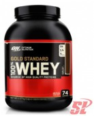 100% Whey Protein Gold Standard 2270 g Optimum Nutrition