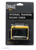 Таймер Interval Training Round