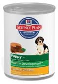 Hill's SP Puppy Savoury Chicken, 370 гр.
