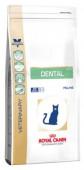 Royal Canin Dental DSO29 Диета для гигиены полости рта, 1.5 кг.