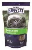 Happy cat Лакомые подушечки с кошачьей мятой, 50 гр.