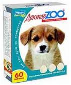 ДОКТОР ZOO Витамины для щенков, 120 т.