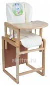 Стол-стул для кормления ФЕНИКС Морковная душа