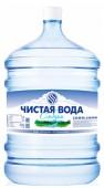 Чистая вода Сибири, 19 л.