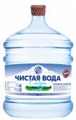 Чистая вода Сибири йодированная, 13 л.