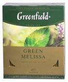 Greenfield Green Melissa, зеленый чай