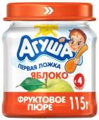 Пюре Агуша яблоко с 4 месяцев, 115 г, 1 шт.