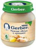 Пюре Gerber Нежные овощи с кроликом с 6 месяцев, 130 г, 1 шт.