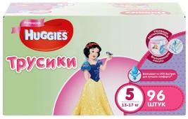 Трусики Huggies Disney Mega 5 для девочек, 96 шт, 13-17 кг.