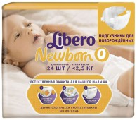 Подгузники Libero Newborn Size 0, 24 шт, 0-2.5 кг.