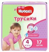 Трусики Huggies 4, от 9 до 14 кг.