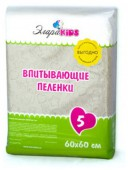 Пеленки ЭлараKids одноразовые 60х60 см, 5 шт.
