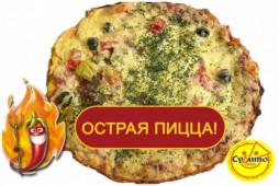 Пицца Пепперони острая, целая
